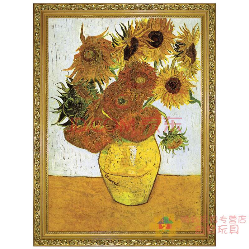名画拼图梵高星空 分区版多图案选择送进口胶水生日礼物 梵高向日葵