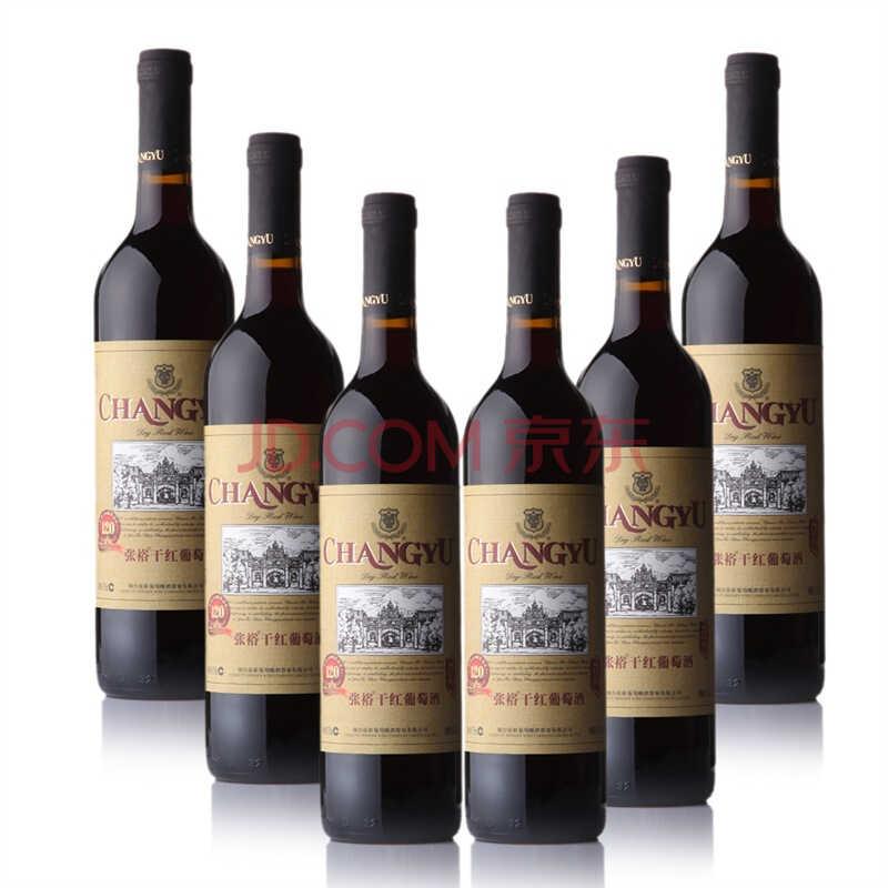 张裕窖藏干红葡萄酒 750ml*6瓶)