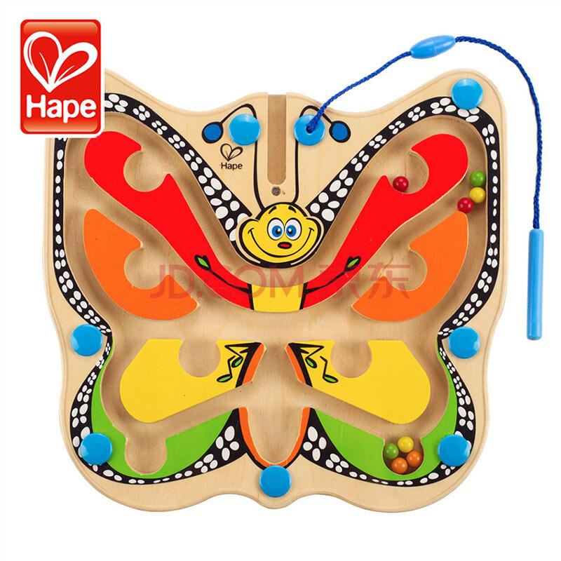 蝴蝶迷宫 2-3岁儿童