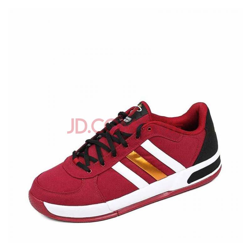 adidas阿迪达斯2013春季新款男子篮球鞋g67258
