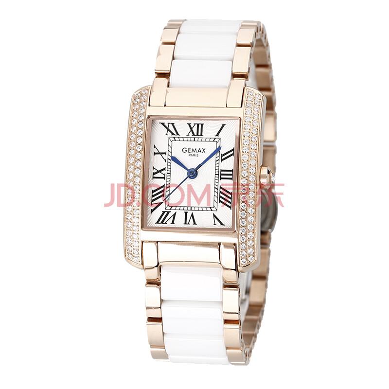 格玛仕gemax手表 女士手表