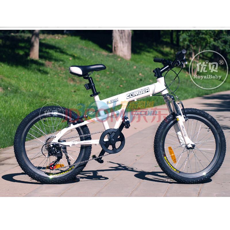 优贝儿童自行车20寸带避震六档变速学生山地车
