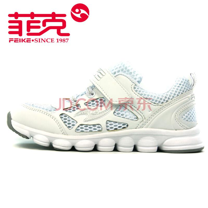 2013新款儿童运动鞋