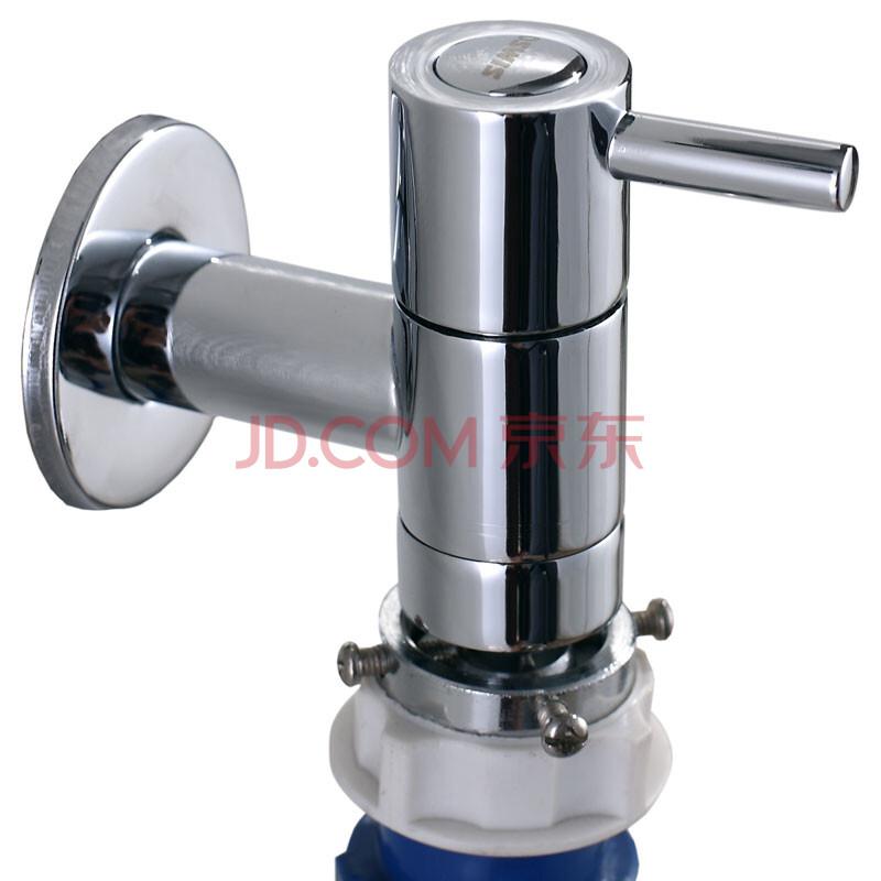 单冷全铜水龙头 洗衣机/拖把池专用标准口 配全铜冷热通用角阀h2-1图片
