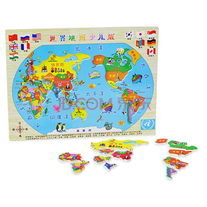 小孩子拼图玩具