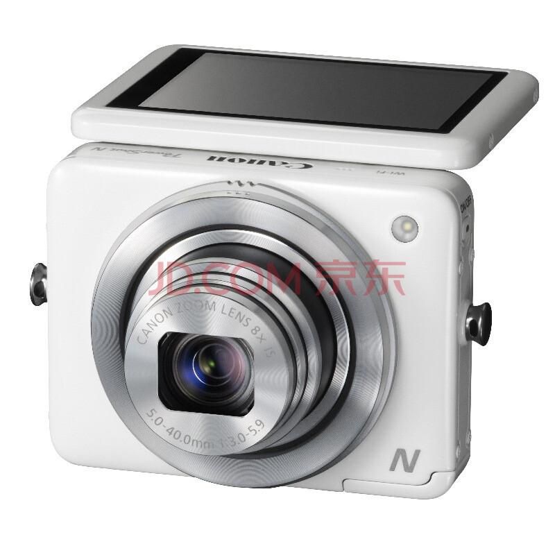 京东 佳能(Canon) PowerShot N 数码相机 2199包邮