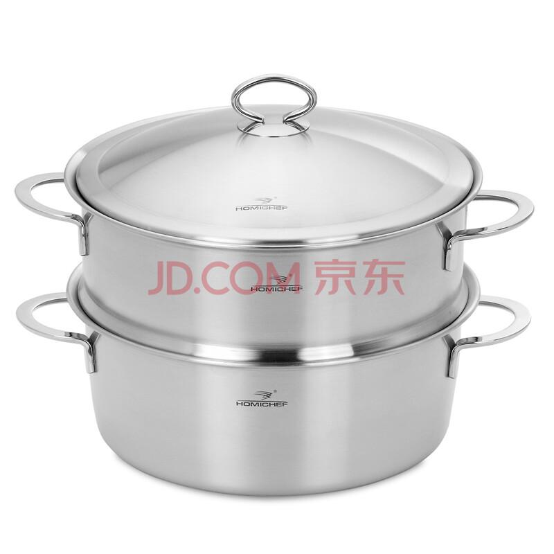 家居大厨(Homichef)二层不锈钢蒸锅 一锅多用/三层复合底/无涂层/ 蒸锅 汤锅