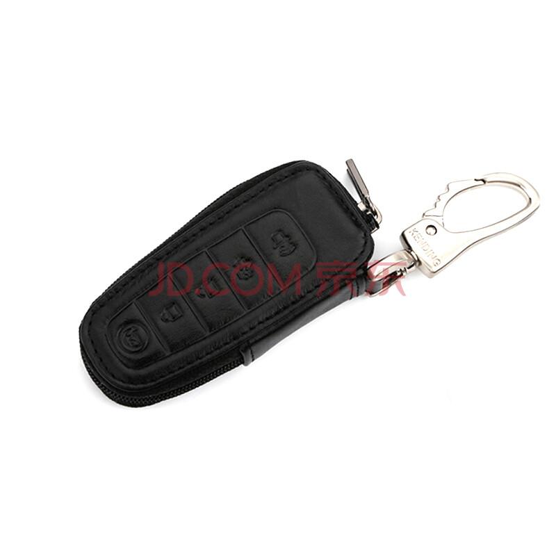 专车专用钥匙包 男士真皮汽车钥匙扣图片