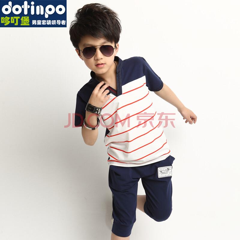 哆叮堡2014春夏新款男童男孩条纹休闲时尚运动套装