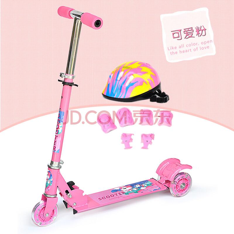 滑板车 儿童三轮二轮 踏板车滑轮车