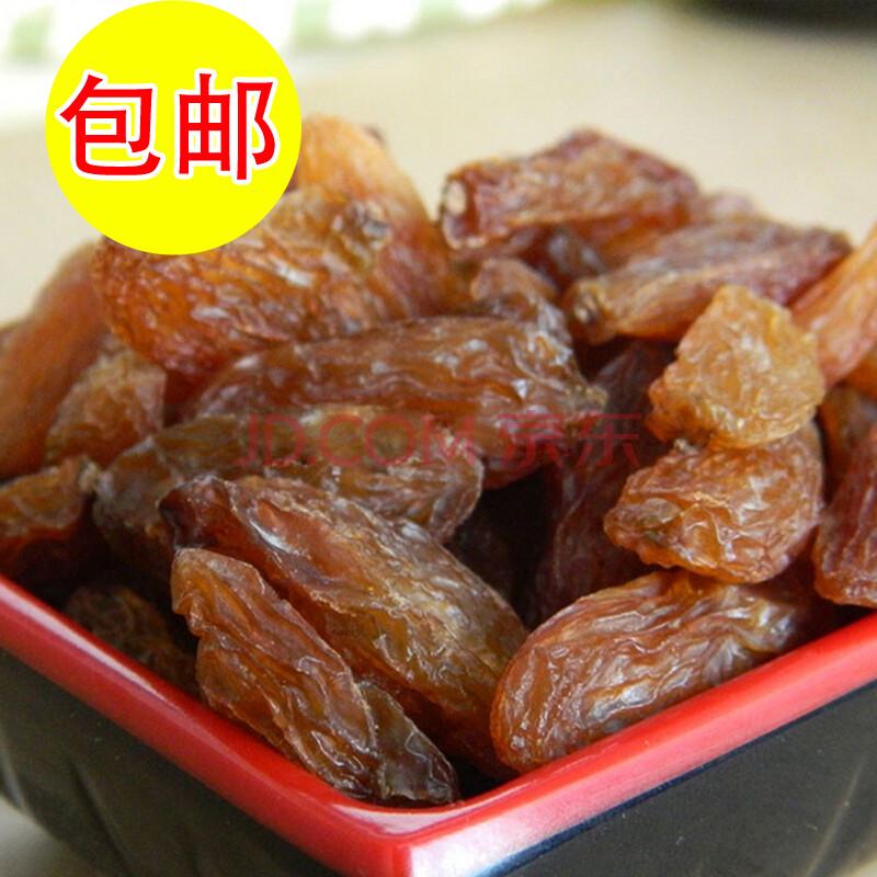 新疆特产阿曼尼莎 红香妃葡萄干(一级)208g*6袋