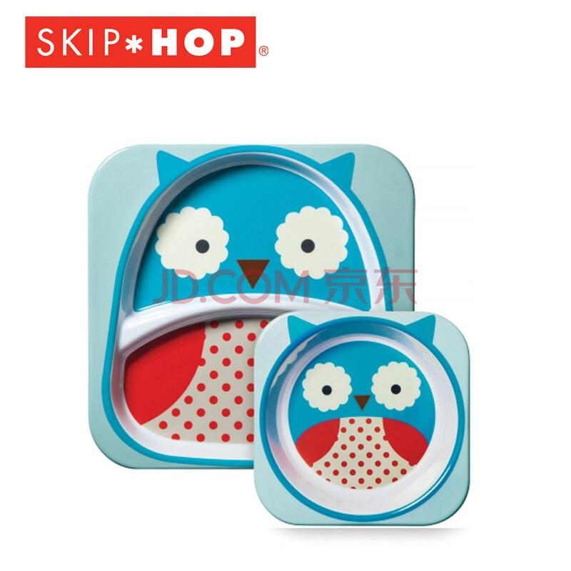 美国进口skip hop餐盘 动物餐碗 宝宝餐具套装或2只装托盘餐盘 多