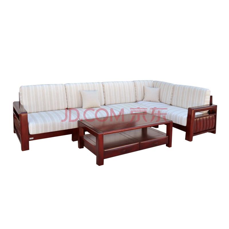 全顺实木家具 盛世华唐系列 实木沙发b-23 柚木色