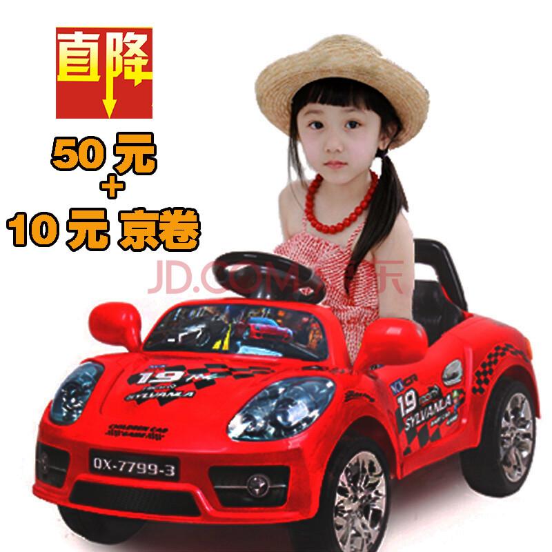 遥控可坐电动汽车跑车宝宝车玩具车