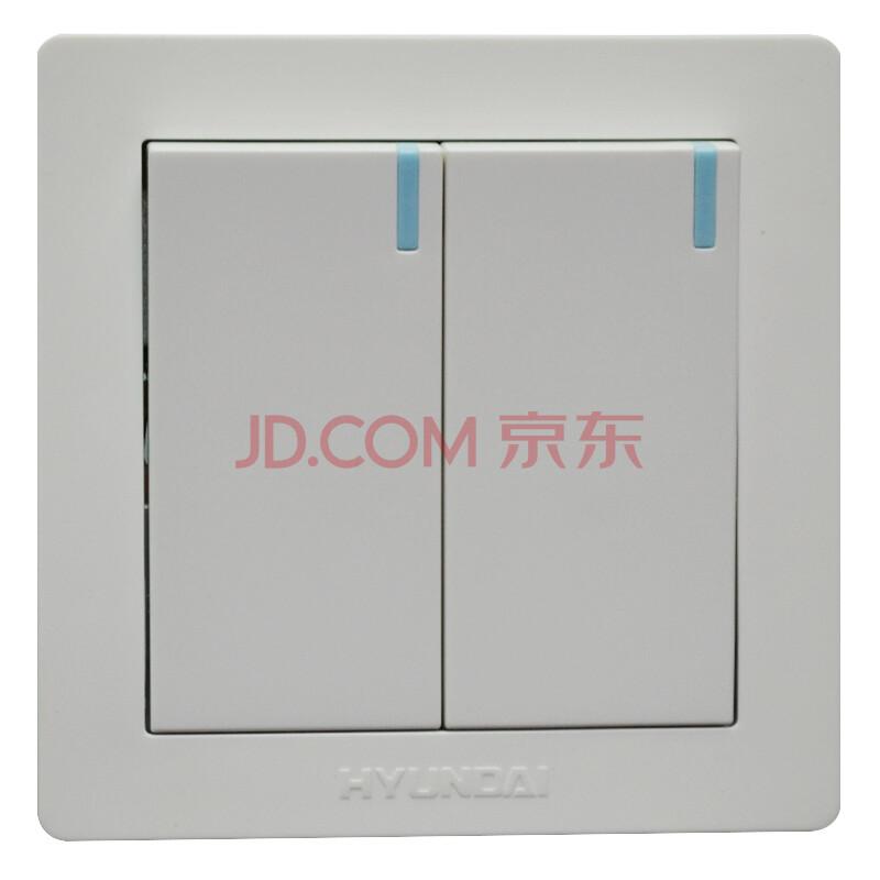 韩国现代电工hyundai开关插座面板h5系列双开双控开关