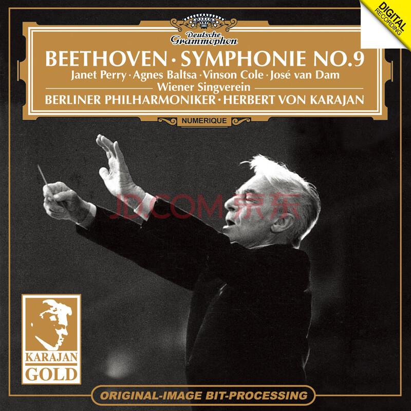 贝多芬交响曲 贝多芬交响曲全集 贝多芬命运交响曲