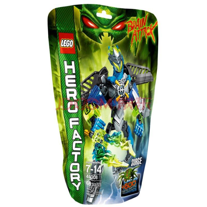 乐高积木LEGO 益智玩具 积木玩具 拼插积木 英雄工厂系列 突波 L44008