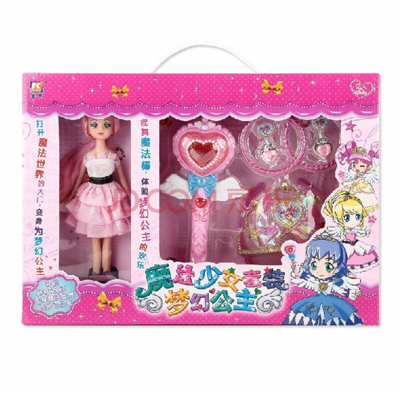 女孩玩具芭比娃娃套装