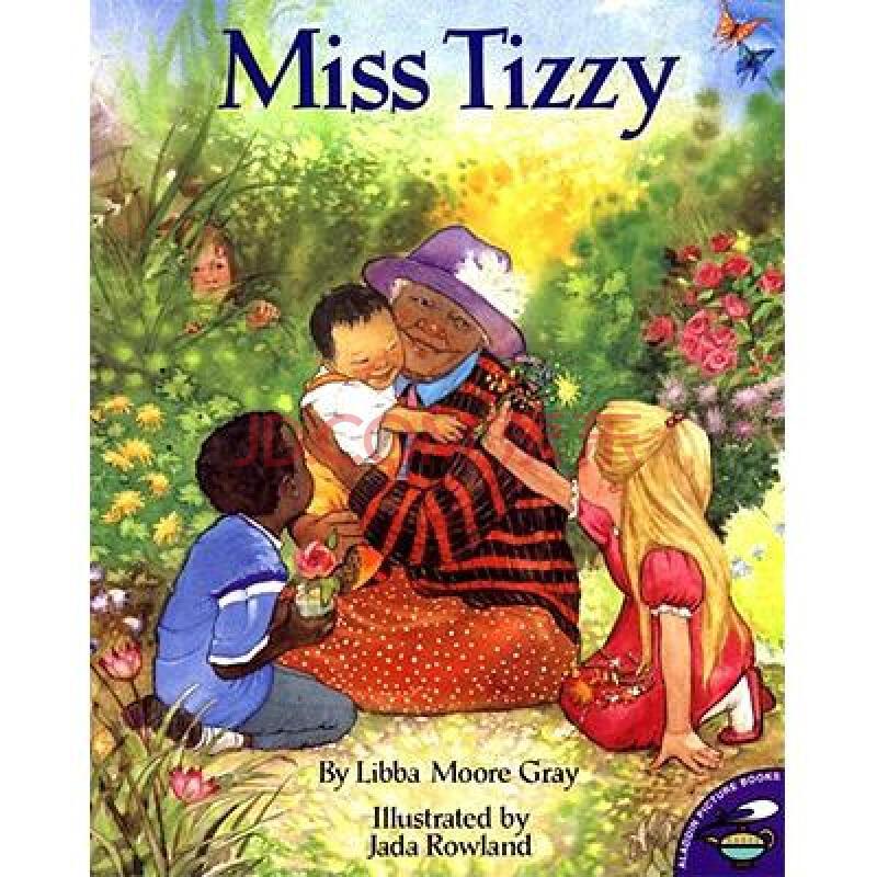 tizzy t卡通头像