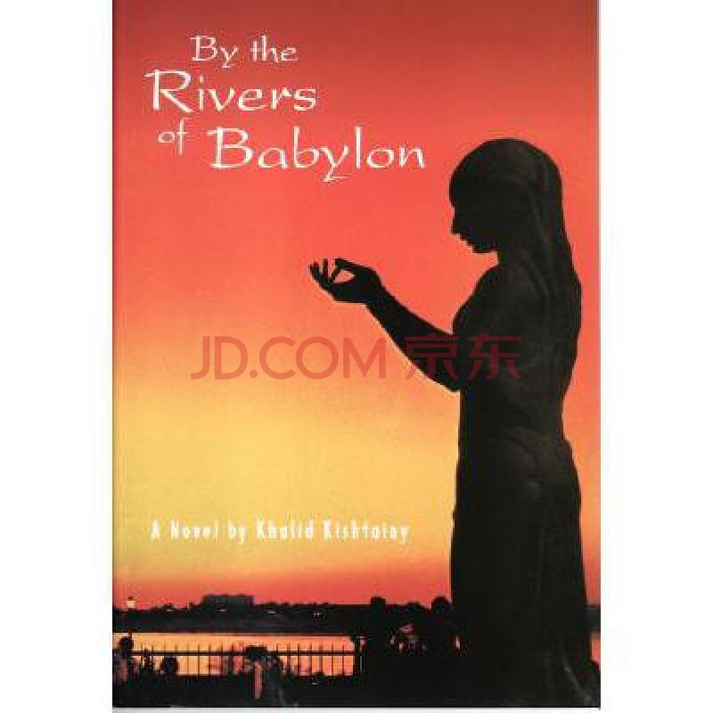 Rivers Of Babylon 巴比伦河 简谱