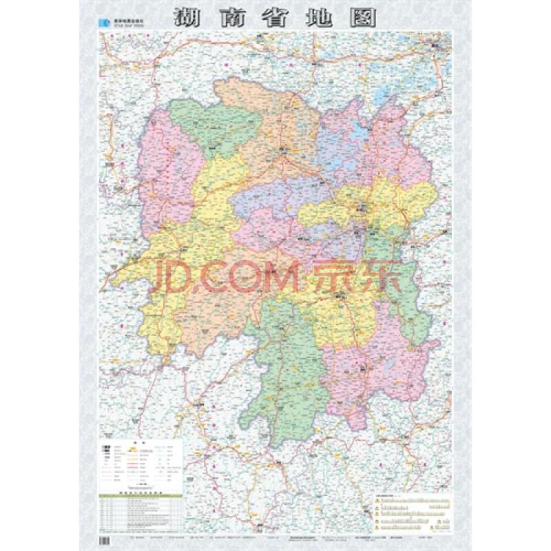 湖南省地图【图片 价格