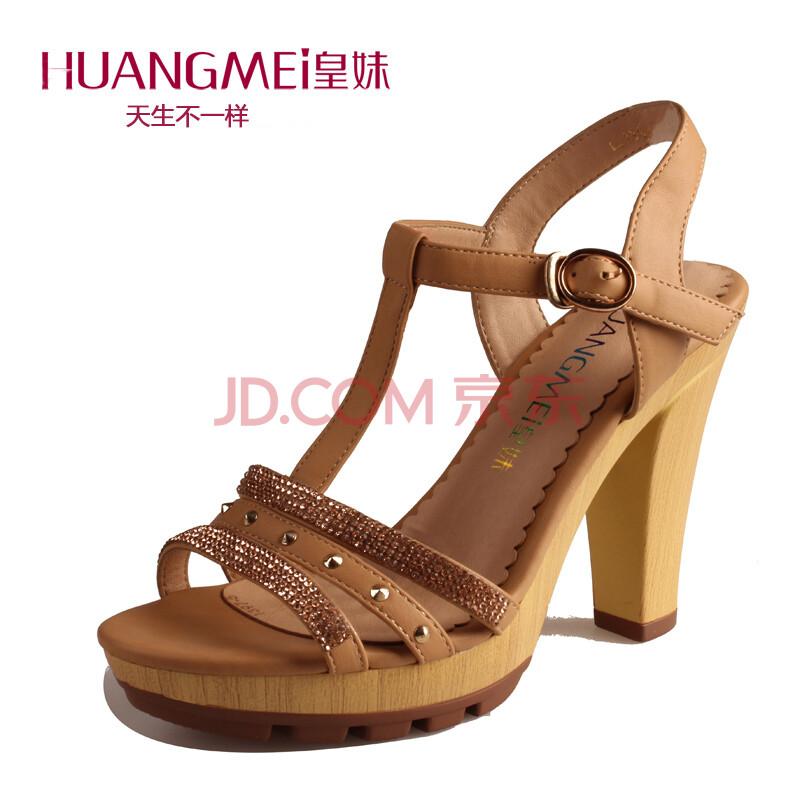 皇妹2014新款 专柜正品水钻波浪底防滑凉鞋
