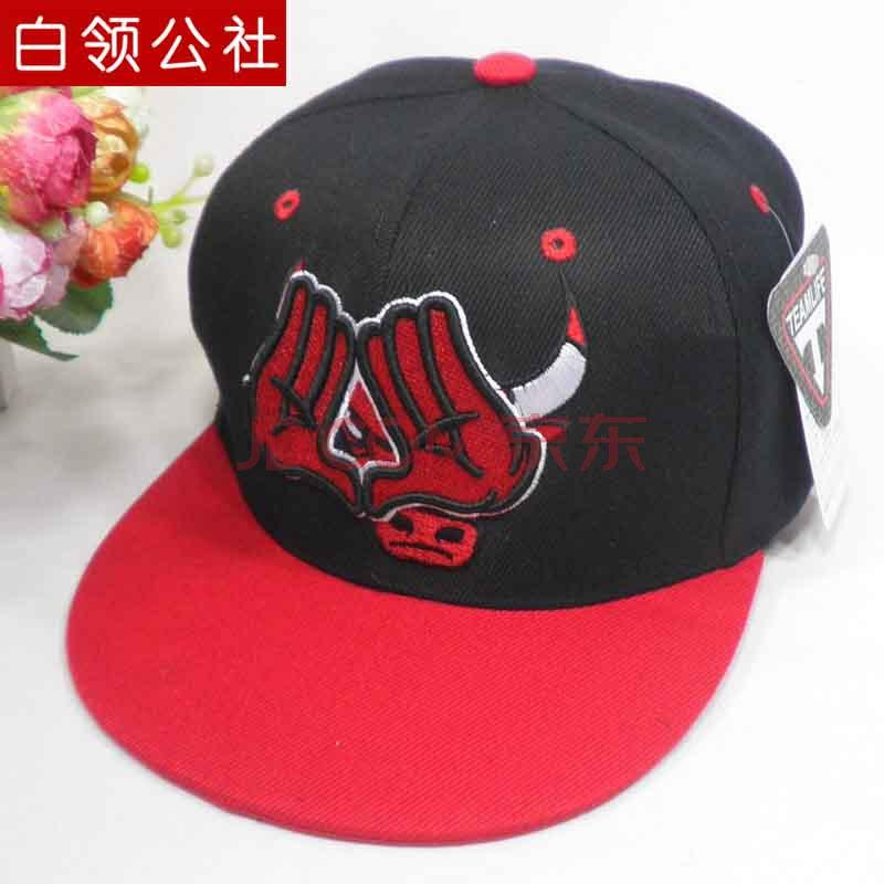 时尚棒球帽子 公牛小手街舞帽
