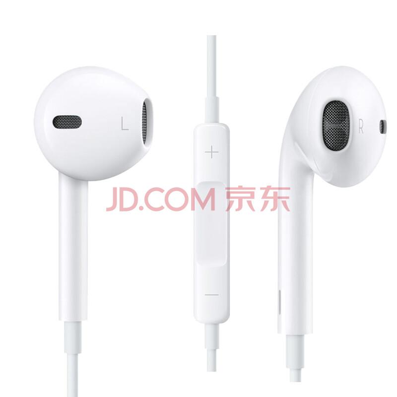 壬腾 原装喇叭低音版通话耳机 适于iphone4/iphone4s/iphone5/5s