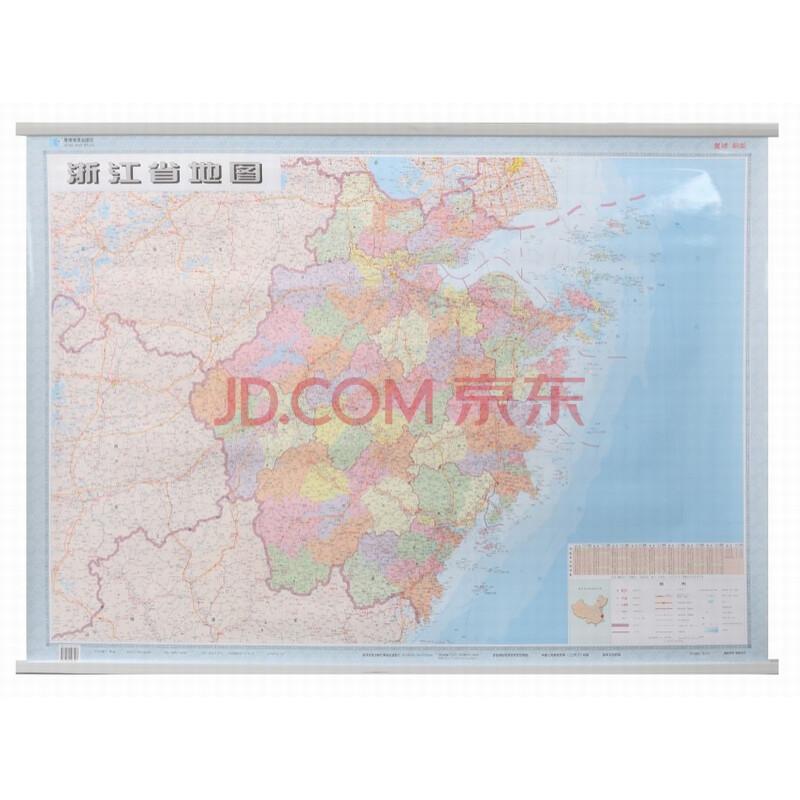 浙江省地图挂图 浙江省政区图 1.1米*0.8米 覆膜挂杆