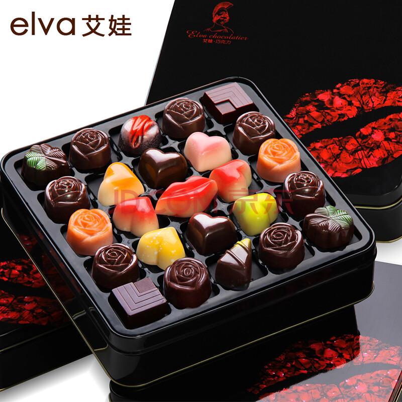 纯手工diy巧克力铁质礼盒生日礼物图片