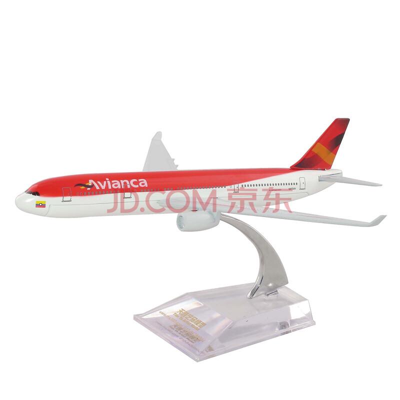 16cm小合金飞机模型(儿童玩具)-----a330