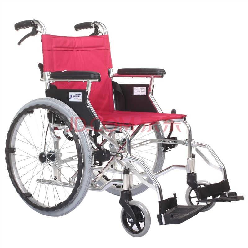 互邦铝合金手动轮椅HBL35-SJZ20 (蓝色红色随机发送)