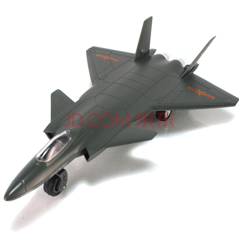 彩珀 歼二十 歼20 黑丝带 战斗机 飞机 回力 声光 合金 模型 玩具 514