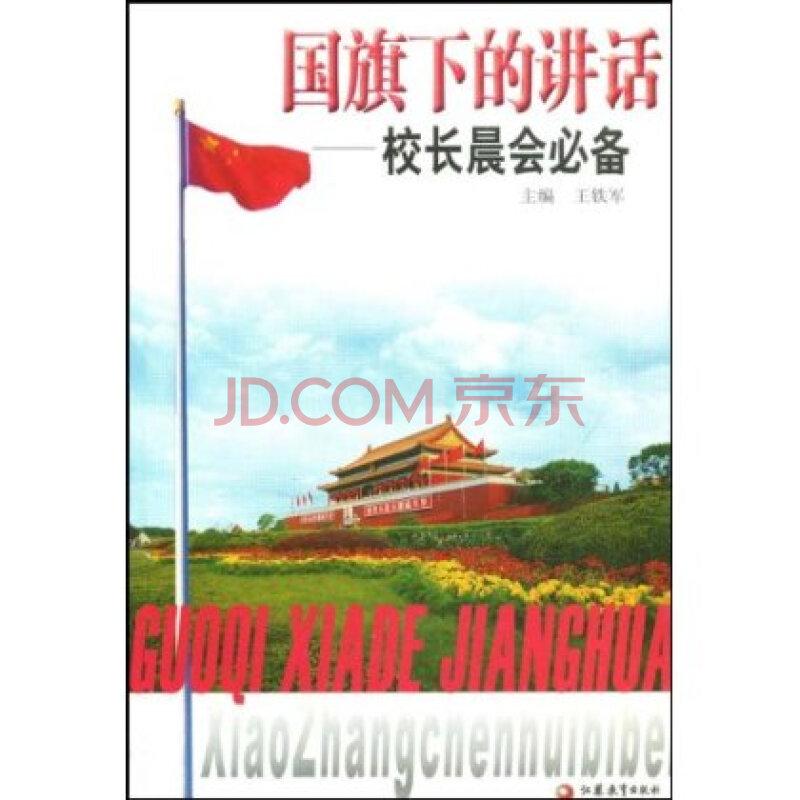www.shanpow.com_��旗下�v�,,校�L。
