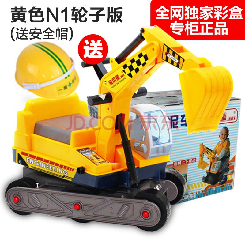 可骑挖土机玩具挖机 儿童玩具车可坐工程车圣诞狂欢