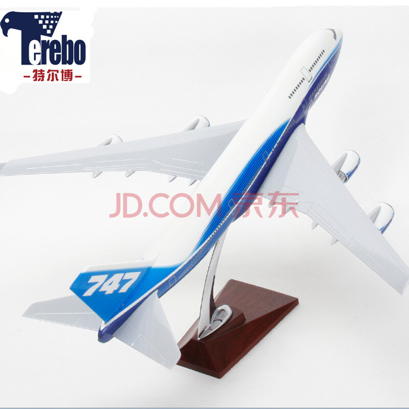 特尔博 47cm波音747原型机模型b747飞机民航客机模型