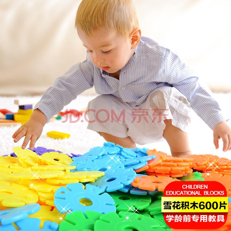 儿童益智玩具3岁以上