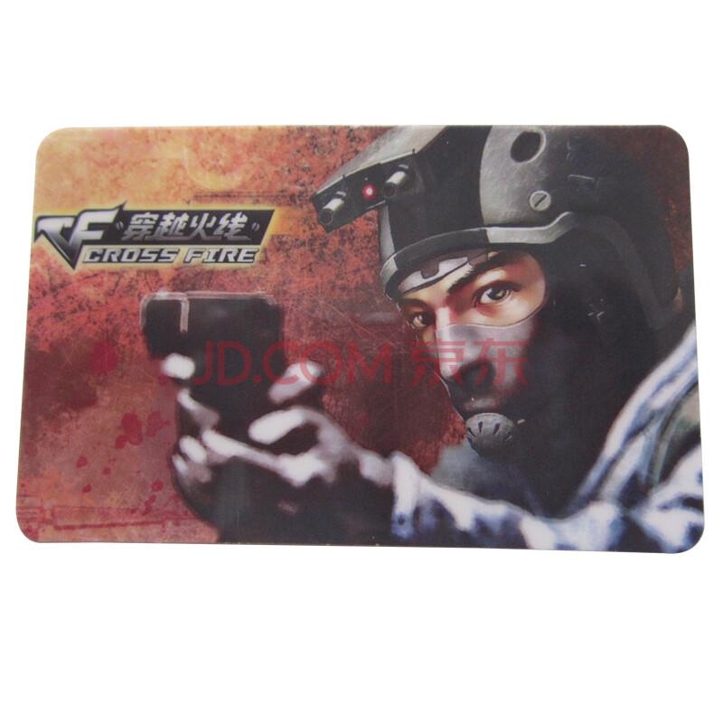 网络游戏卡片_