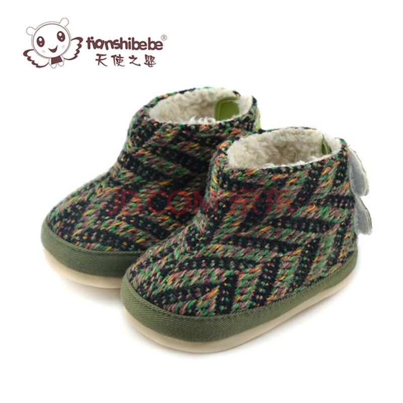 天使之婴 纯手工针织冬季棉鞋 男女宝宝幼儿鞋婴儿鞋子软底步前鞋ts