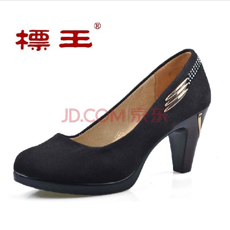 标王biaowang 老北京布鞋女单鞋 工作鞋粗跟高跟鞋