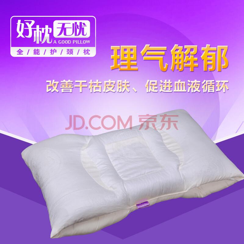 颈椎病治疗专用枕头
