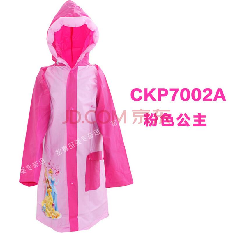 迪士尼儿童雨衣 宝宝雨披