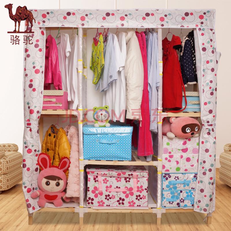 骆驼 实木衣柜 简易布衣柜加固 彩色圆圈