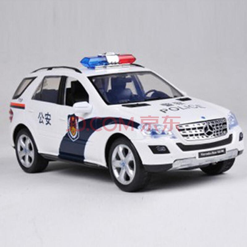 儿童玩具车 遥控车