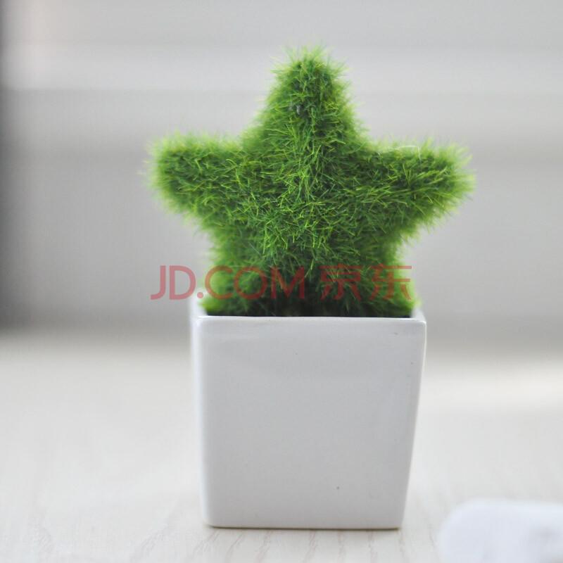 毛球仿真花植物装饰盆栽摆件