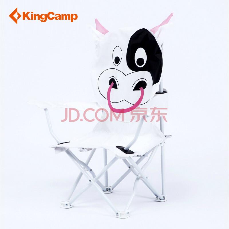 卡通儿童扶手椅