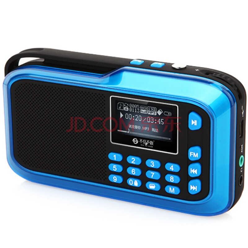 不见不散(See me here) LV390 便携插卡音响 插卡收音机 迷你小音箱 MP3老人播放器 水晶蓝)