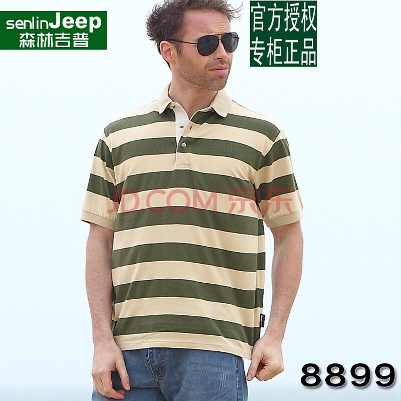 618爆品抢先逛 森林吉普 夏季男士短袖t恤纯棉条纹Jeep男式体恤男装T恤8899