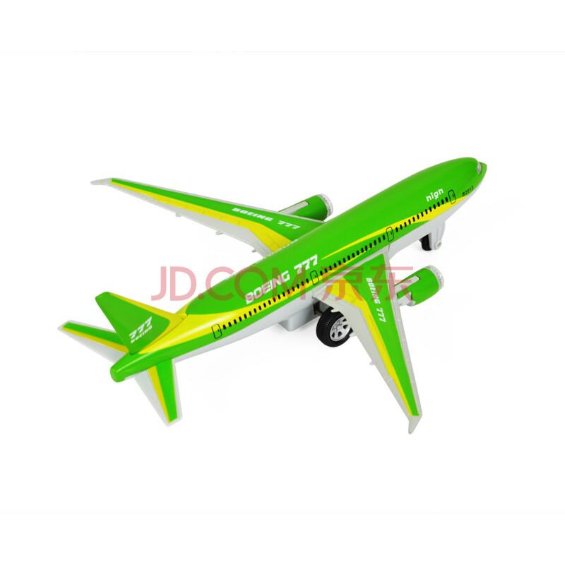 战斗机航天飞机轰炸机直升机歼十回力声音灯光合金飞机模型儿童玩具