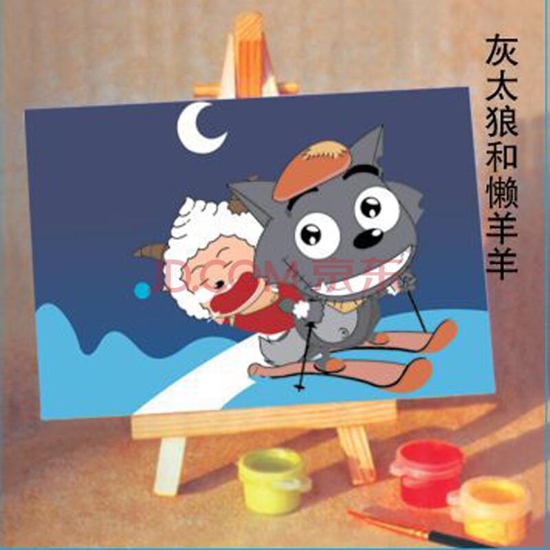 孖堡 数字油画diy 手绘油画 卡通礼物 带画架喜羊羊与灰太狼10*15系列
